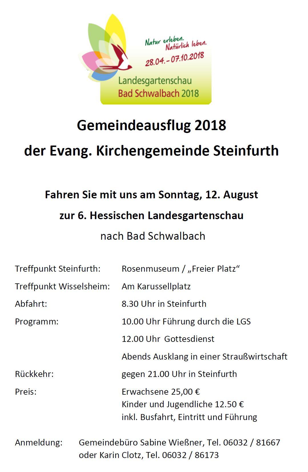 Besuch Landesgartenschau @ Bad Schwalbach