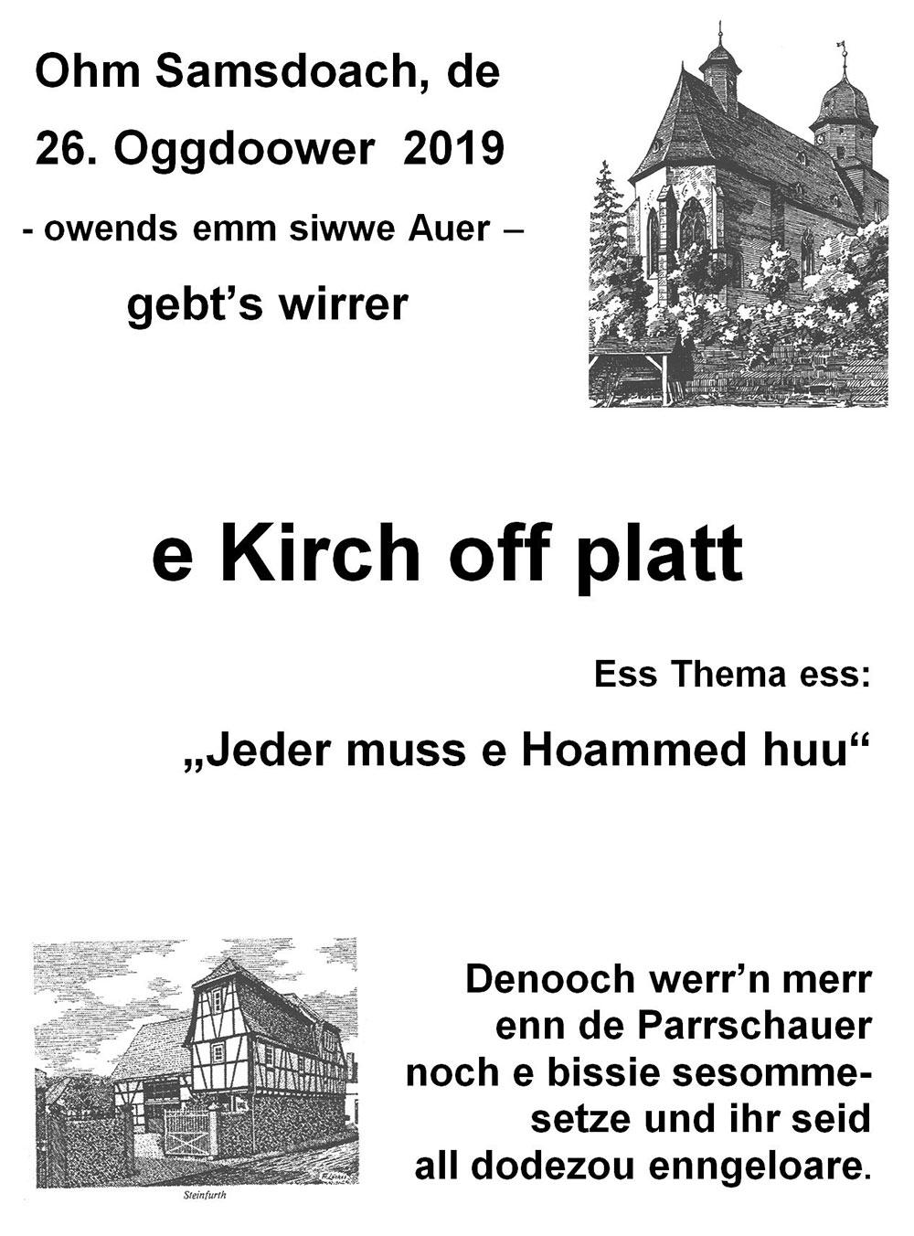 E Kirch off platt - Mundartgottesdienst @ ev. Kirche Steinfurth